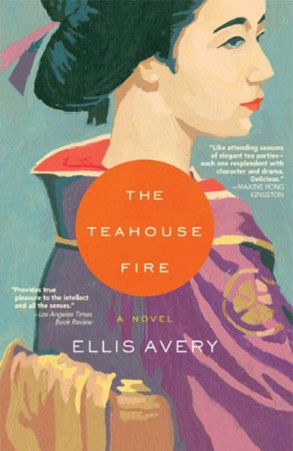 The Teahouse Fire – US